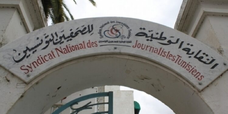 Sindacato Snjt accusa il presidente Kais Saied
